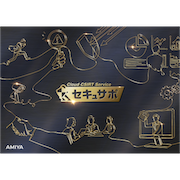 Resource Athlete製品概要資料